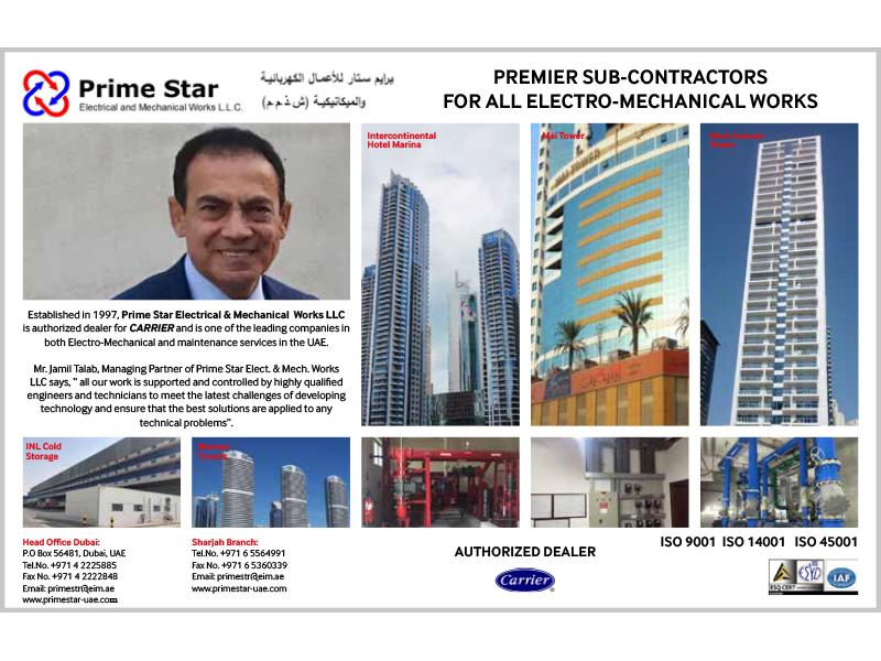 Emirates Magazine  104 Issued